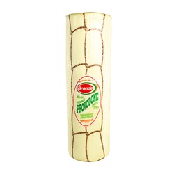 Cheese - Provolone